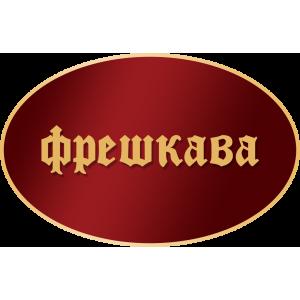 Freshkava