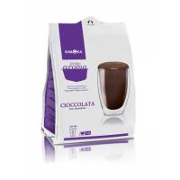 Кофе в капсулах Gimoka Cioccolata 16 шт.
