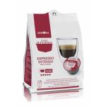 Кофе в капсулах Gimoka Espresso-intenso 16 шт.