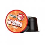 Кофе в капсулах Caffitaly Arabica Crema упаковка 10 шт.