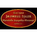 """Свежеобжаренный кофе в зёрнах """"Колумбия Ексельцо"""" 1кг"""