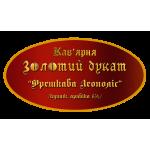 """Свежеобжаренный кофе в зёрнах """"Леополис"""" 1 кг."""