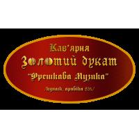 """Свежеобжаренный кофе в зёрнах """"Музыка"""" 1кг"""