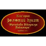 """Свежеобжаренный кофе в зёрнах """"Никарагуа Пакамара"""" 1кг"""