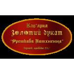 """Свежеобжаренный кофе в зёрнах """"Вдохновление"""" 1 кг"""