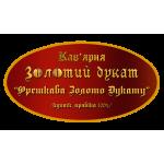 """Свежеобжаренный кофе в зёрнах """"Золото Дуката"""" 1кг"""