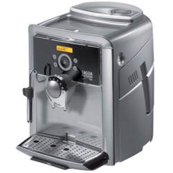 Кофемашина автоматическая Gaggia Platinum Swing Up