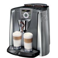 Кофемашина автоматическая Saeco Primea Ring Cappuccino Plus V2