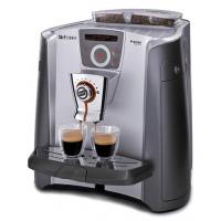 Кофемашина автоматическая Saeco Primea Ring Plus V2 Anthracite