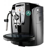Кофемашина автоматическая Saeco Talea Ring Plus Black