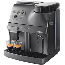 Кофемашина автоматическая Saeco Vienna Plus Б/У гарантия 1 год от нашего магазина