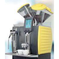Кофемашина профессиональная Schaerer Coffee Celebration BC (yellow)