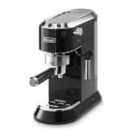 Кофемашина ручная Delonghi EC 680.BK
