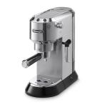 Кофемашина ручная Delonghi EC 680.M