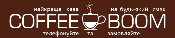 Coffee-boom
