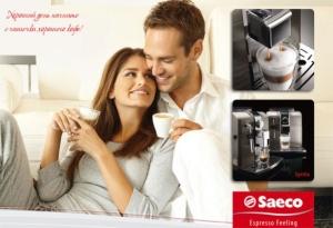 Saeco кофеварки и кофемашины оборудование для кофе